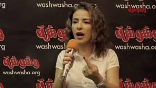 بالفيديو.. ماذا قالت 'ماجي بو غُصن' عن 'أحمد السقا' وشعبيته في لبنان