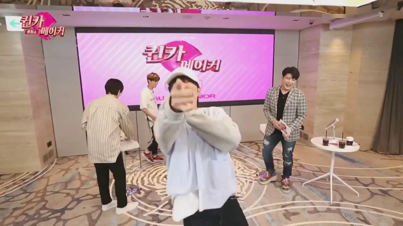 Secret Queen Makers Drama OST  - Eunhyuk Superjunior