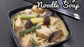 Sesame Ginger Chicken Noodle Soup