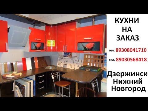 Нижний Новгород Online Нижегородский городской сайт