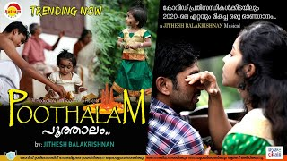 Poothaalam Onam Special Song HD Jithesh Balakrishnan
