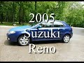 2005 Suzuki Reno