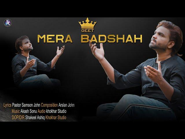 Mera Badshah by Arslan John l New Gospel Song l New Masihi Geet
