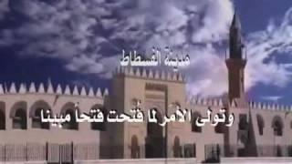 الشيخ إدريس أبكر( كان في مصر امير)أنشوده رائعه