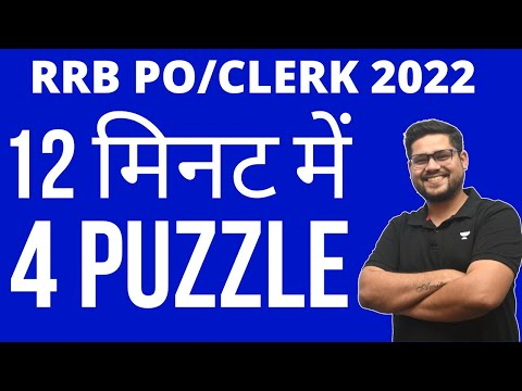 4 PUZZLE IN 12 MINUTES || BEST APPROACH TO SOLVE PUZZLE IN PRELIMS