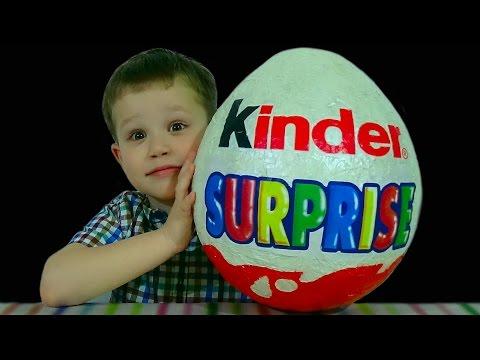 Киндер Сюрприз огромное яйцо с сюрпризом открываем игрушки