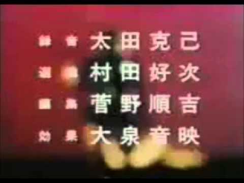 Jaspion Encerramento Rede Record 1995