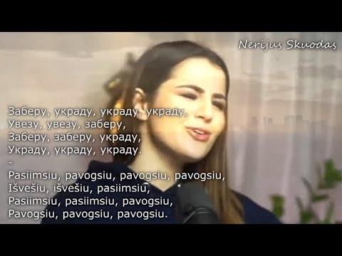 [text'as] ANIVAR - Украду (ft. D&M) [remix]