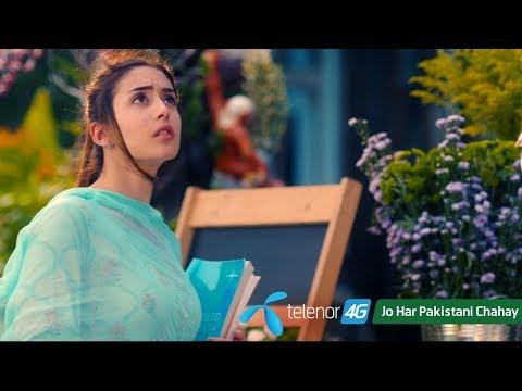 Telenor 4G - Jo Har Pakistani Chahay