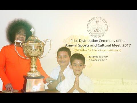 Prize Distribution Ceremony of the Annual Sports Meet, 2017 || Sankranthi Celebrations - 14 Jan 2017