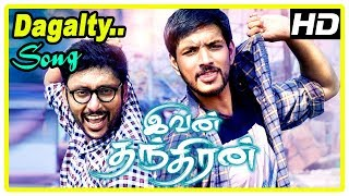 Ivan Thanthiran Movie Scenes | Gautham helps police recover a file | Dagalty Song | Shraddha intro