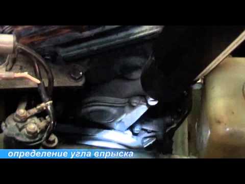 Регулировка зажигания МТЗ82 | Fermer.Ru - Фермер.Ру.