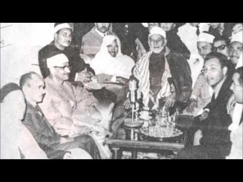 surat al mouminoun (libya 60s)