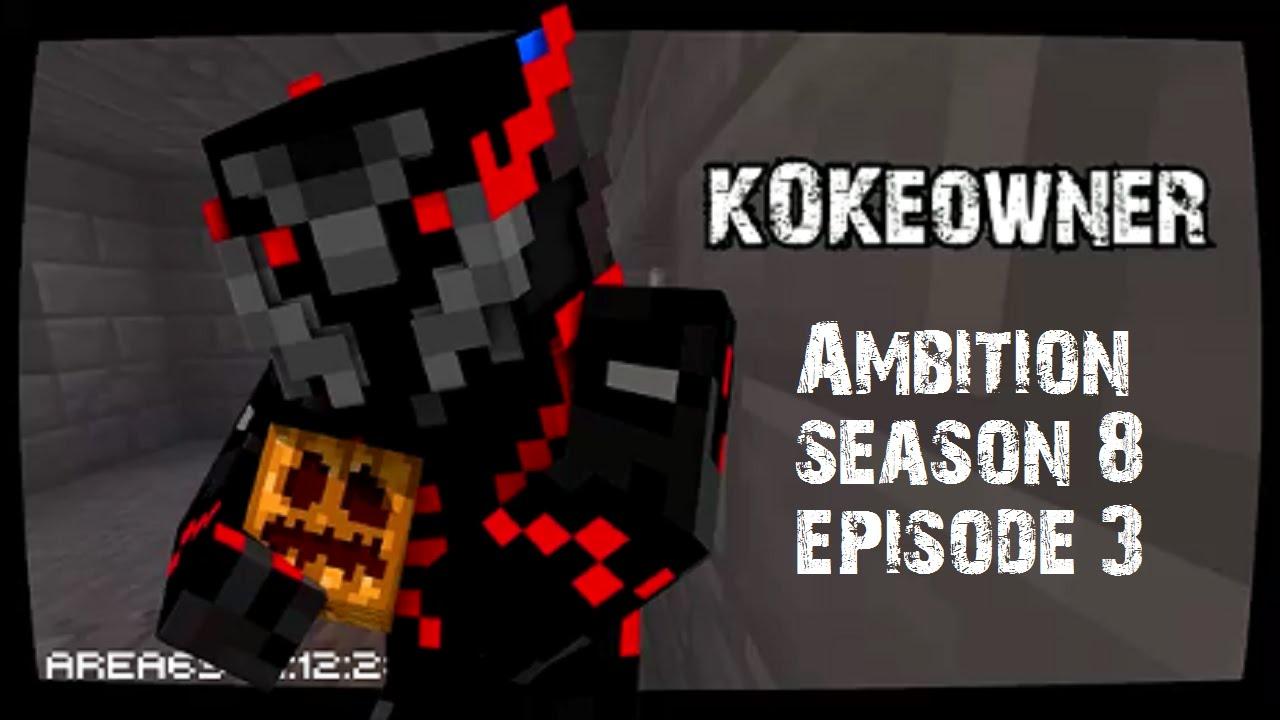 Download Ambition UHC Season 8 Episode 3 - Predator Or Prey?