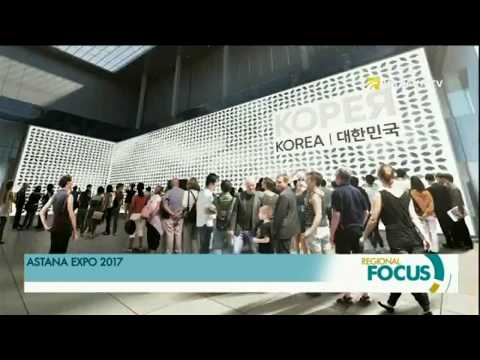 Seoul hosted the presentation of the South Korean EXPO 2017 pavilion