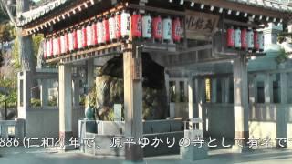 近鉄・阪神・山陽 沿線散歩 2012年度版 山陽・須磨浦公園駅 2013/02/10
