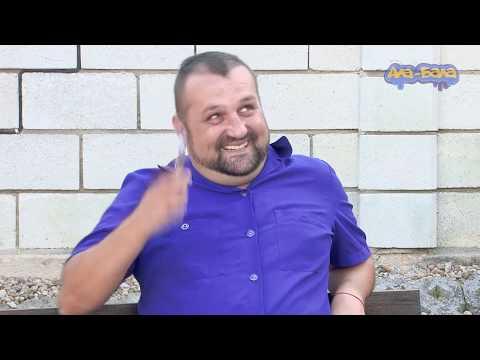АлаБала Батката потрошен от агент на МАГПРОМ