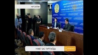 Үкімет Қытаймен бірлесе жүзеге асатын 55 жобадан бас тартпаймыз деп отыр