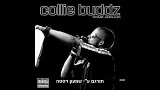 Collie Buddz - She Gimme Love • מתורגם • [Heb Sub]