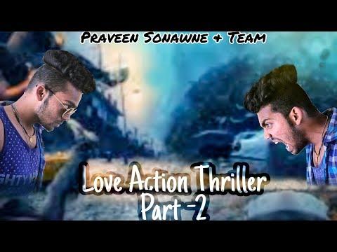 Love Action Thriller  | Part - 2 | Praveen Sonawane And Team
