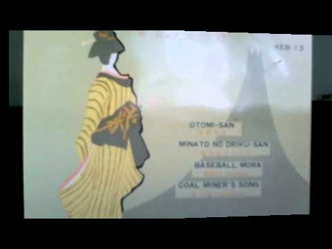 炭坑節 TANKO BUSHI ( COAL MINER'S SONG) - SUNG BY OTOMARU. 1957