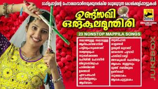 Malayalam Non Stop Mappila Songs | Undusakhi Orukula Mundiri Audio Jukebox | Non Stop Kolkali Songs