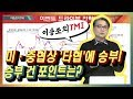 [이승조의 TMI] 널뛰는 미중 무역 협상… '낙관론 VS 불확실성' 베팅 어디에? / (증시, 증권)