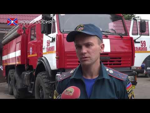 Отряд МЧС ДНР