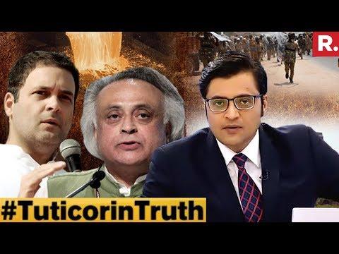 #TuticorinTruth - Modi Government To Blame Or UPA? | The Debate With Arnab Goswami
