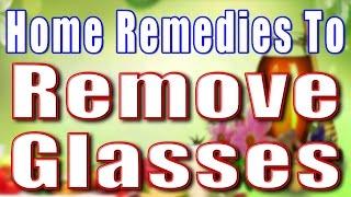 HOME REMEDIES TO REMOVE GLASSES II घरेलू नुस्खों से पाये चश्मे से छुटकारा II