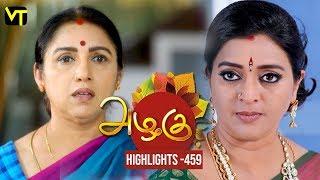 Azhagu - Tamil Serial   அழகு   Episode 459   Highlights   Sun TV Serials   Revathy   Vision Time
