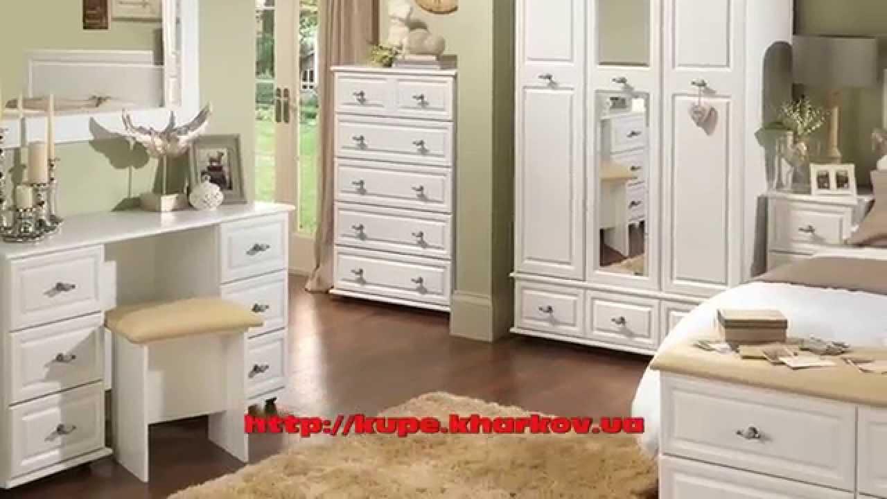 Шкаф-купе лакобель фото - подобрка 2017 - YouTube