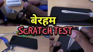 बेरहम Scratch Test on Asus Zenfone Max Pro M1| यह तो गया  | Scratch and Scissor test Max Pro M1