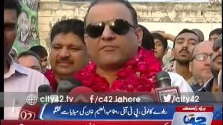 42 Breaking: PTI leader Aleem Khan talks to media