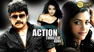 Malayalam Dubbed Action Full Movie Malayalam Comedy Movie Family Entertainment Movies Upload 1080 HD