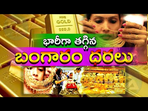 Today Gold Price In Telugu India   16-03-2020   Today Gold Rate   #GoldPrice  #TodayGoldPrice