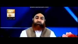 Hafiz e Quran ki Fazilat - Mufti Akmal