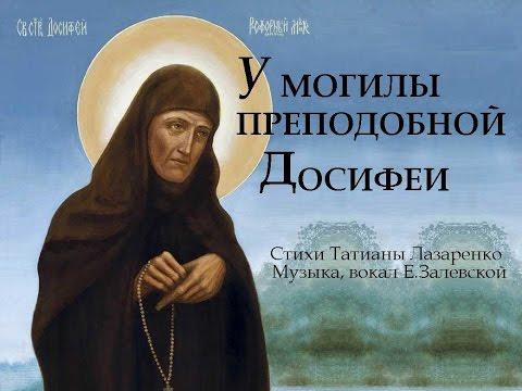 дарья тяпкина знакомства новосибирск