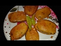 Beguni Recipe Bengali Eggplant Fritters Brinjal Fritters Baigan Ke Pakoda Crispy