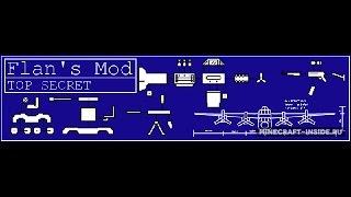 Обзор модов(Flans mod) minecraft 1.7.10