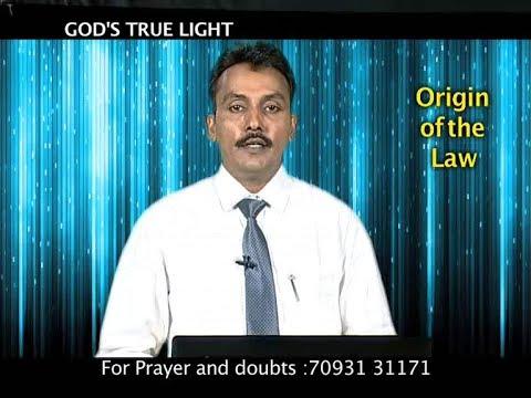 Origin Of The Law | Pastor. G. Elisha Rao | God's True Light | Shubhsandeshtv