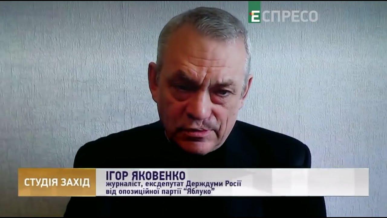 Путін програє велику війну проти України, Агресора чекає Гаага, - Яковенко
