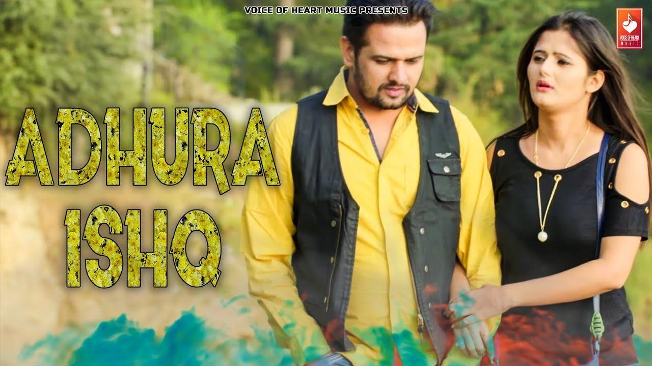 Adhura Ishq (Audio) | Mandeep Rana, Anjali Raghav | Latest Haryanvi Songs Haryanavi 2019 | VOHM