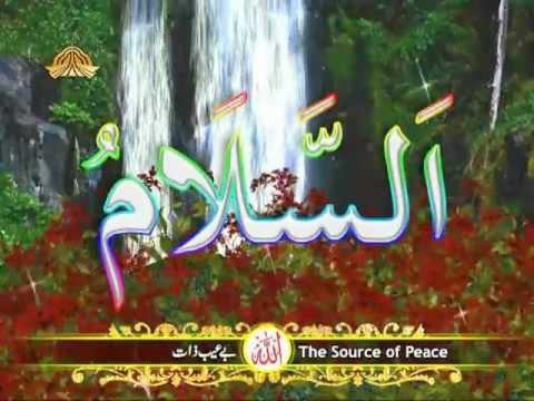99 Beautiful names of Allah (Asma ul Husna) HD.mp4