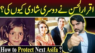 Iqrar U Hassan Second Marriage With Samaa News Reporter ? Asifa Rape Case #MRNOMAN