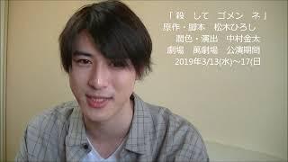 劇団たいしゅう小説家Present`s 昭和46 1971 「 殺してゴメンネ ...