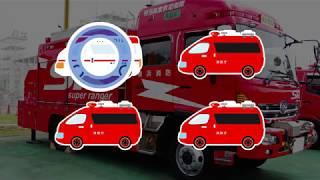 CARY Channelsはたらくくるま(消防車)でまちがいさがし|子供向け知育アニメ動画Japanese