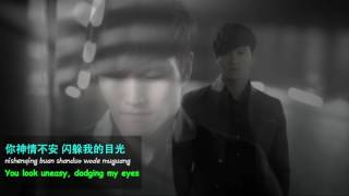 金钟国(Kim Jong Kook) - 我的爱不用还 (Don't Need To Return My Love)