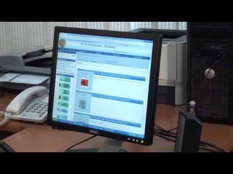 Application of E-governance Tools in Armenian Municipalities