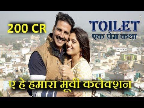 Akshay Kumar Toilet Ek Prem Katha Indian Box Office Collection And Worldwide Collection 2017